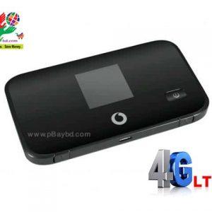 Outdoor WiFi PoE Access Point – pBaybd com